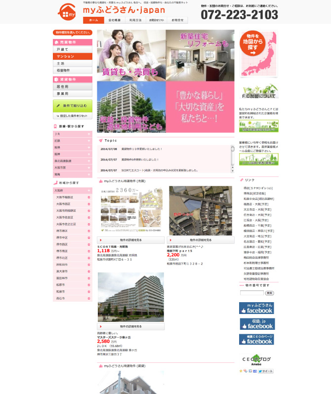 My Fudousan Japan LLC.