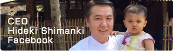 CEO Hideki Shimanki Facebook